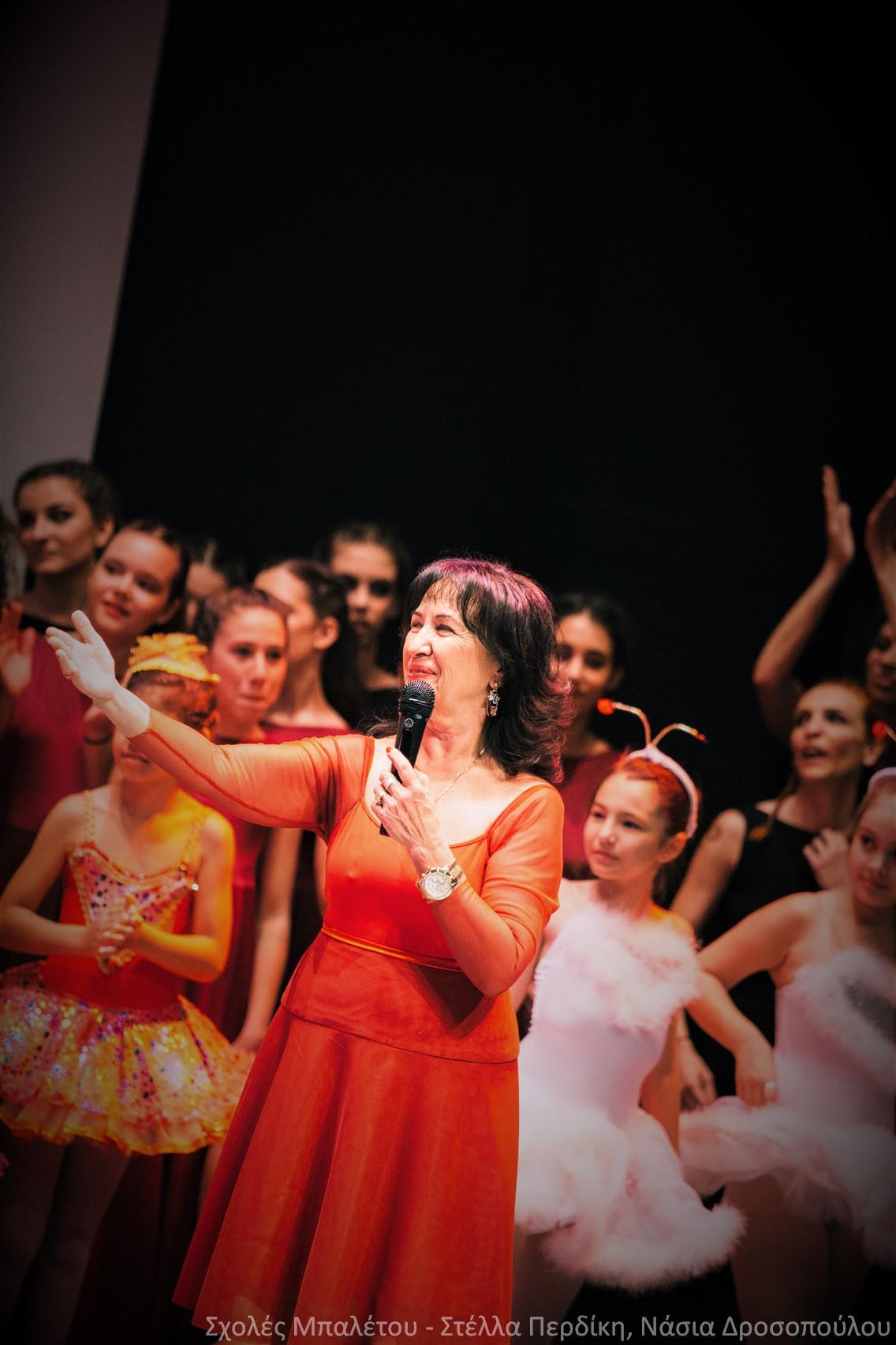 87d54e8eac8 Σχολές Μπαλέτου Σ.Περδίκη - Ν.Δροσοπούλου, Μελίσσια & Αθήνα (Γκύζη)