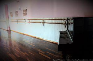 Νέο τμήμα: Σύγχρονος χορός & barre a terre για ενήλικες!
